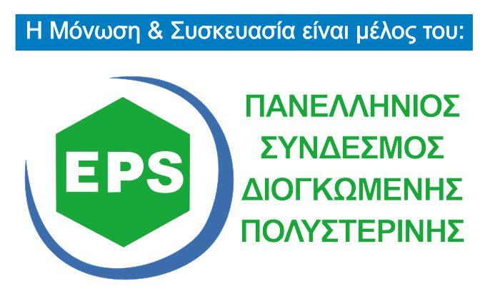 EPS HELLAS
